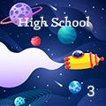 高校3年 part-1