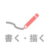 英単語語源graph