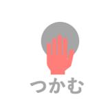 英単語語源cap