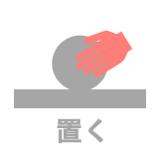 英単語語源pon