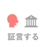 英単語語源test