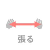 英単語語源str